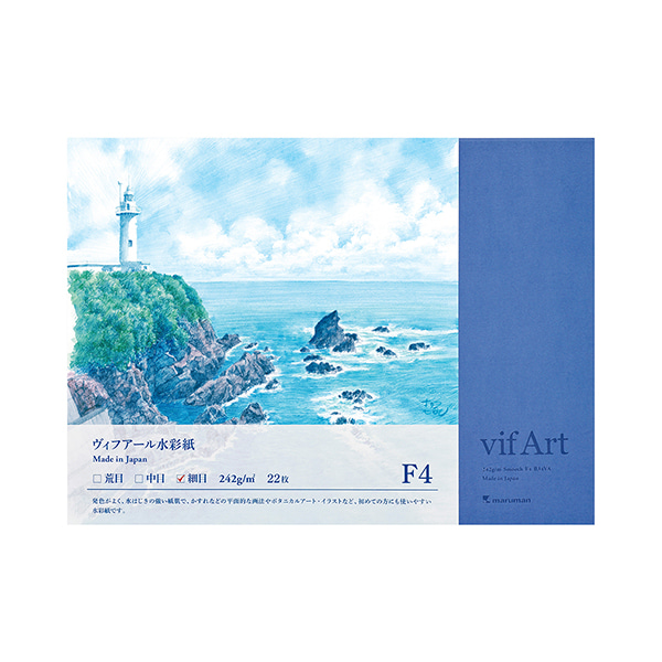 VIFART Watercolor Block F4(세목/242g)