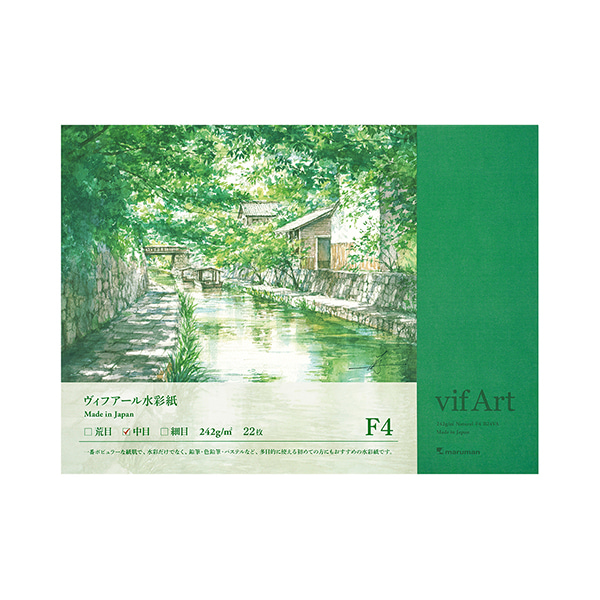 VIFART Watercolor Block F4(중목/242g)
