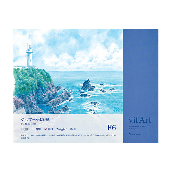 VIFART Watercolor Block F6(세목/242g)