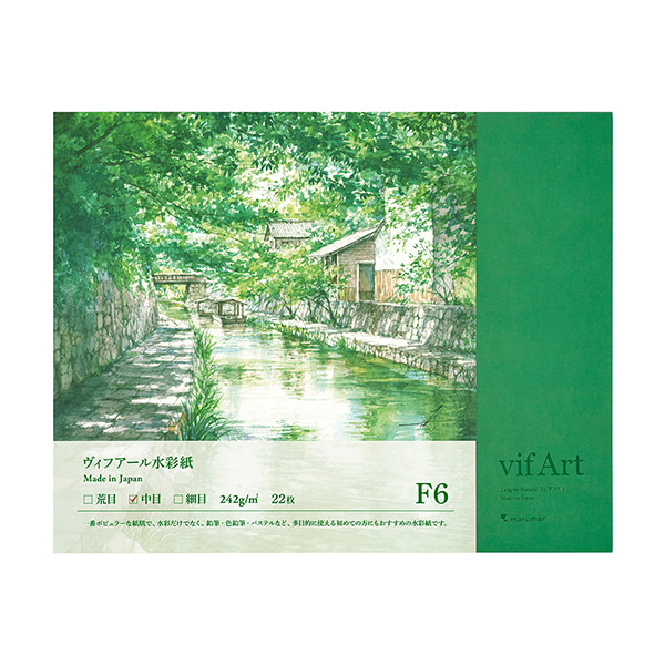 VIFART Watercolor Block F6(중목/242g)