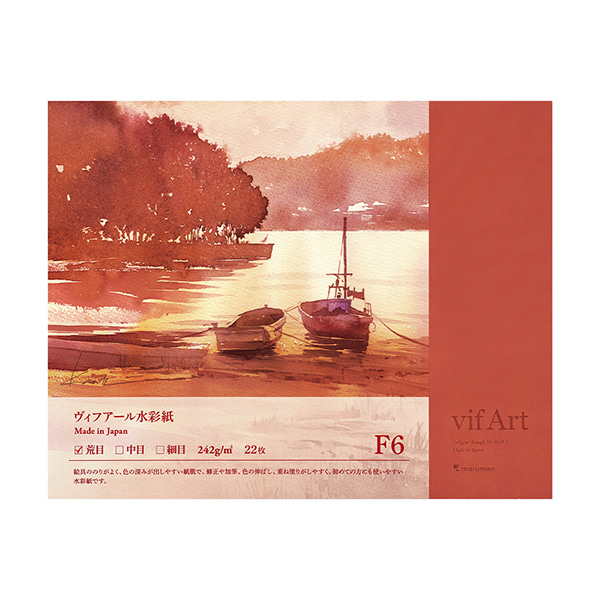 VIFART Watercolor Block F6(황목/242g)