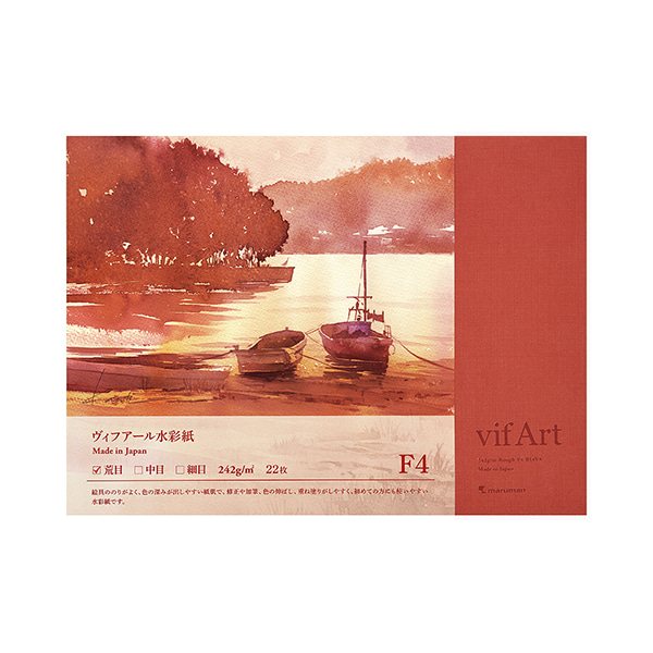 VIFART Watercolor Block F4(황목/242g)