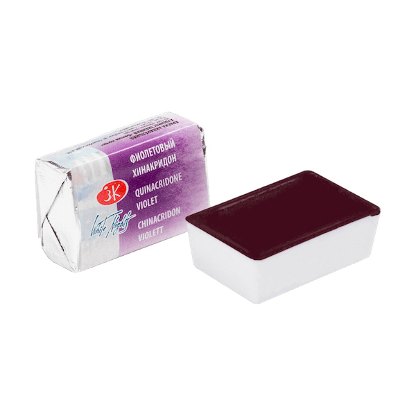 White Nights Pan 2.5ml S1 Quinacridone Violet