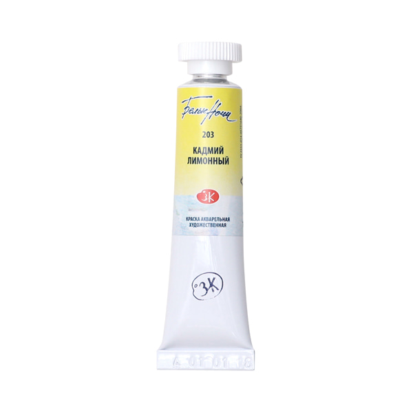 White Nights 10ml S2 Cadmium Lemon
