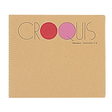 Croquis Book Small(Red) 52.3g 212x242mm 100매