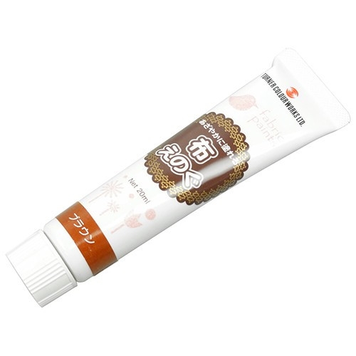 Fabric Paints 20ml_Brown