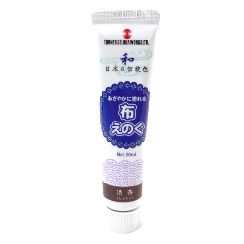 Fabric Paints 20ml_J.Brown
