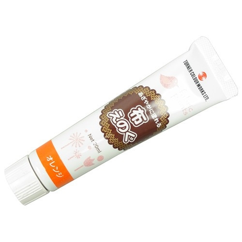 Fabric Paints 20ml_Orange