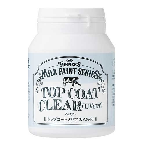 밀크 보조제 코팅 200ml_Top Coat Clear (UV Cut)